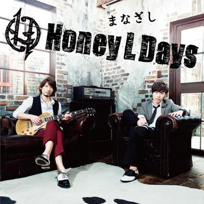 [2010.05.26]Honey L Days - まなざし.jpg