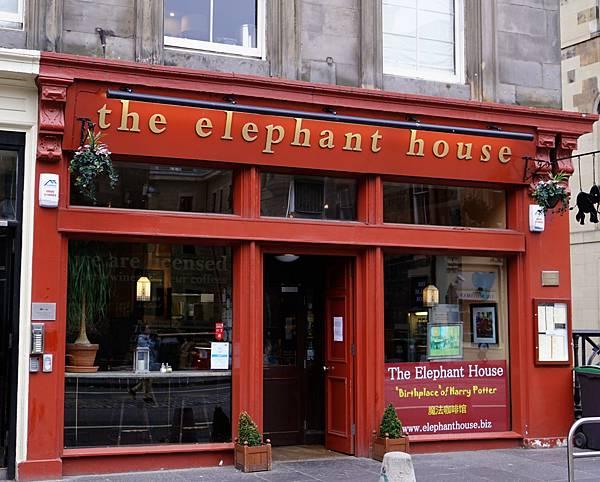 the-elephant-house.jpg