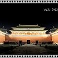 banner-北京