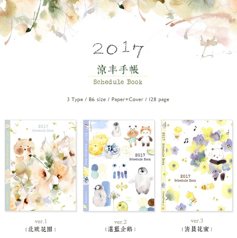 2017-02-2.jpg