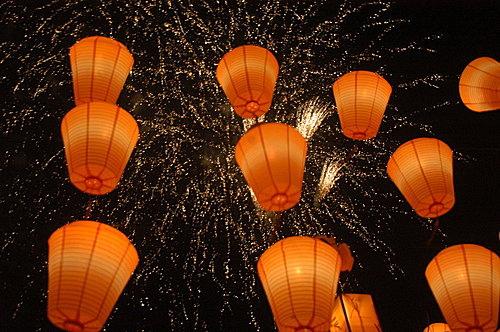 2006台南燈會祈福燈