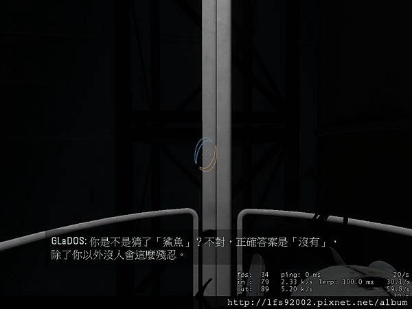 sp_a2_bridge_intro0012.jpg
