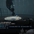 sp_a2_core0049.jpg