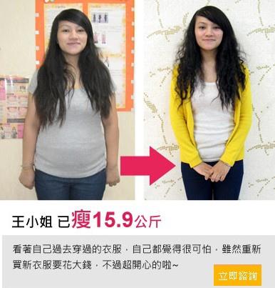 胡蘿蔔汁減肥