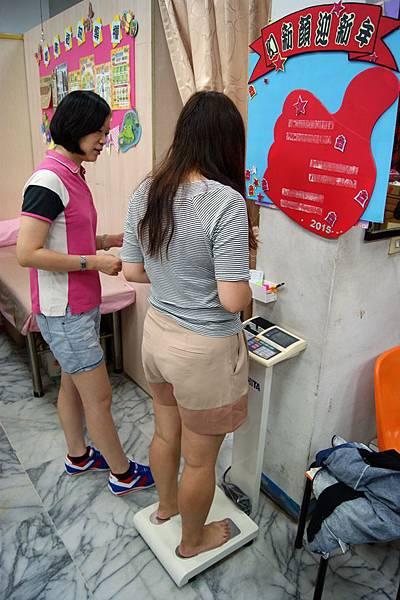 中醫埋線減肥流程1