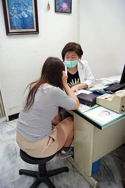 中醫埋線減肥流程2