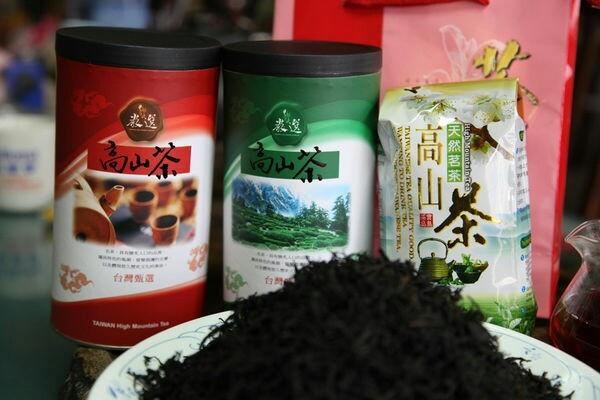 華興台灣山茶館