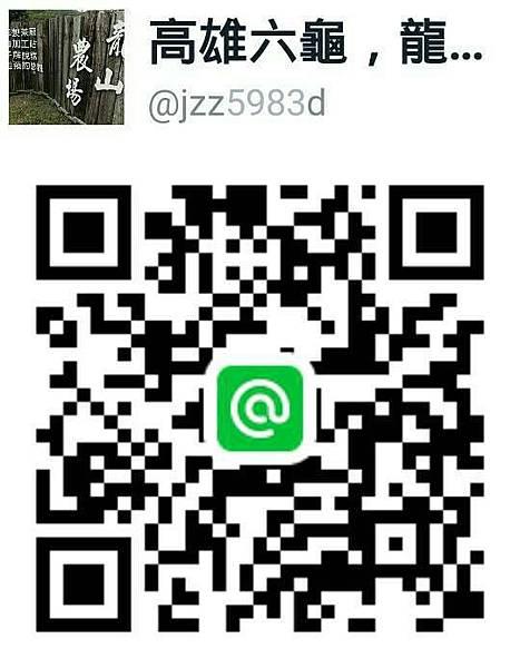 龍山農場_867.jpg