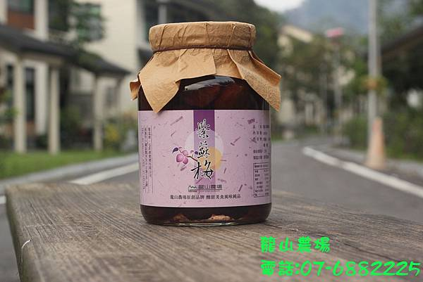 龍山農場_4402.jpg