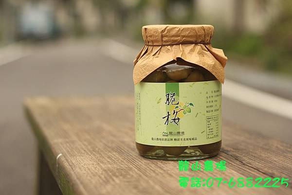 龍山農場_4618.jpg