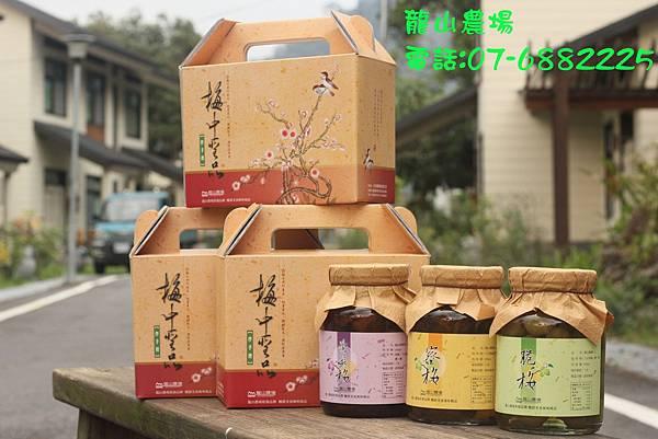 龍山農場_6391.jpg