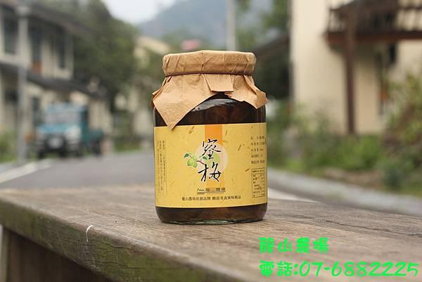 龍山農場_6542.jpg