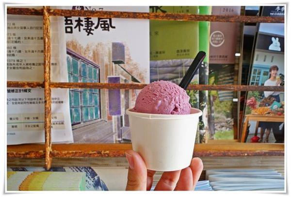 小露冰淇淋2.png