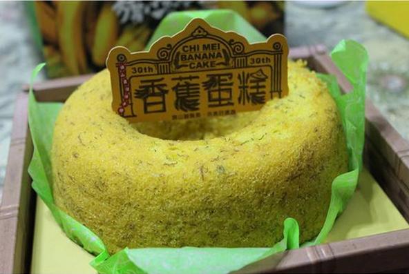 香蕉蛋糕2.png