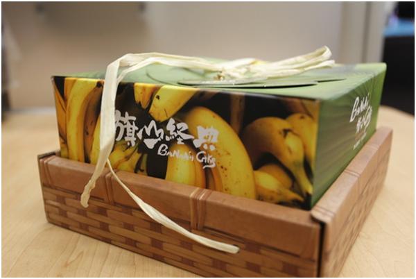 香蕉蛋糕3.png