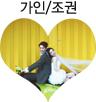 20101230_MBC演藝大賞_最佳情侶賞.jpg