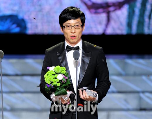 20101230_MBC演藝大賞_大賞.jpg