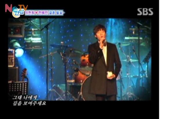 20101231_李天熙公開求婚3.jpg