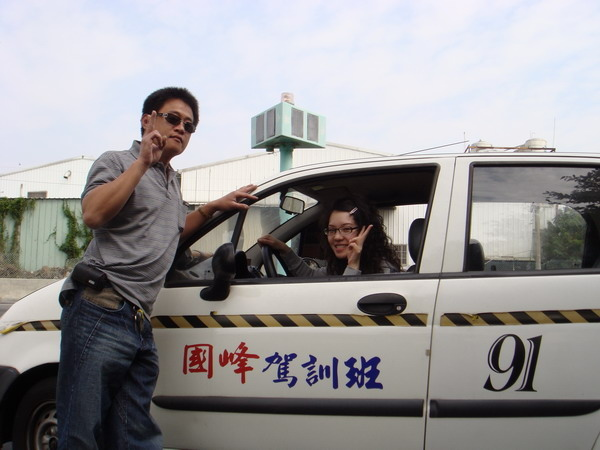 台中駕訓班班帥哥美女 (11).JPG