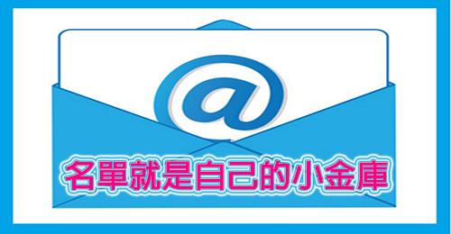 List 名單.jpg