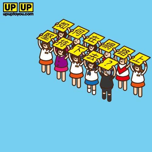 upup (1).jpg