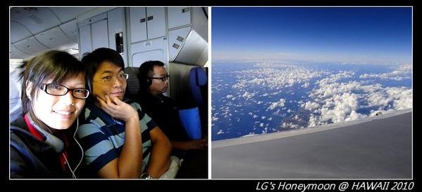2010夏威夷Day1