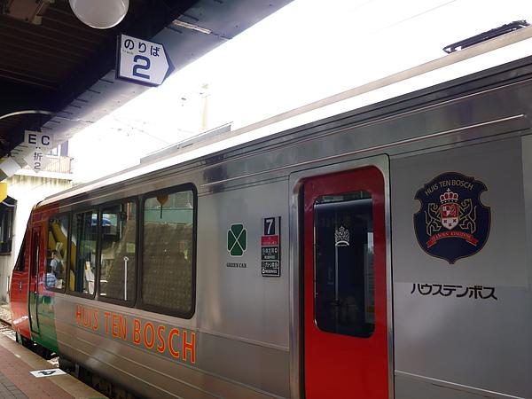 P1030014.JPG