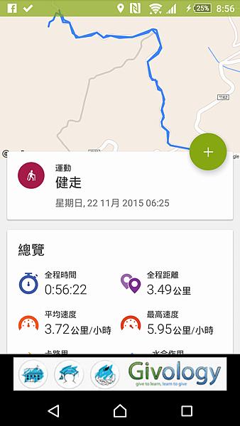 調整大小Screenshot_2015-11-22-20-56-39.png