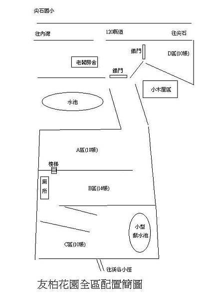 友柏全區簡圖-141202.JPG