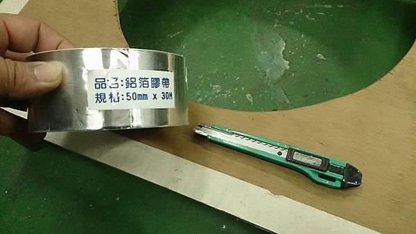 調整大小DSC_9262.JPG