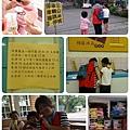 調整大小16-08-05-07-08-47-521_deco.jpg