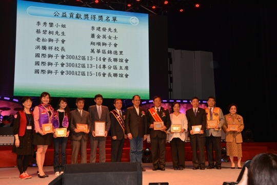 2015艾馨頒獎2.JPG