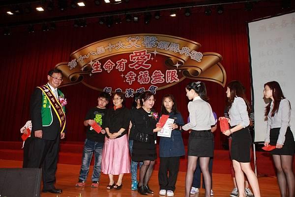2014艾馨頒獎2.JPG