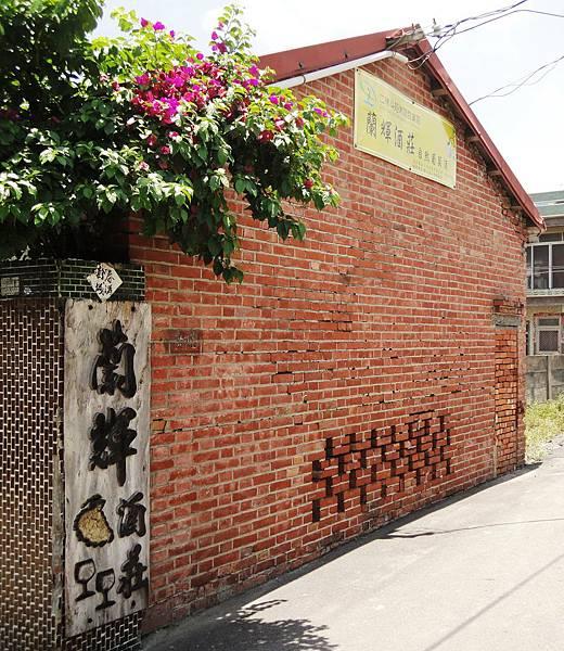 酒莊門前的紅磚牆~~