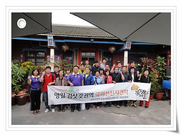 韓國團體參訪.jpg