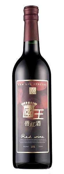 國王唇紅酒-2