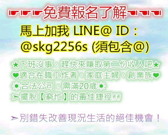 +LINE@.jpg