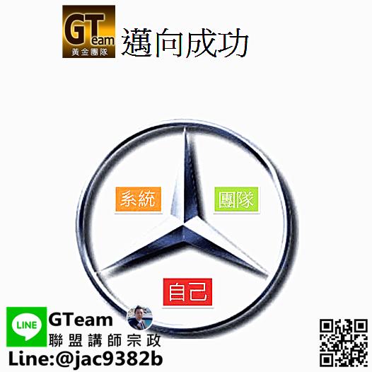 QQ图片20180521225757_副本.png