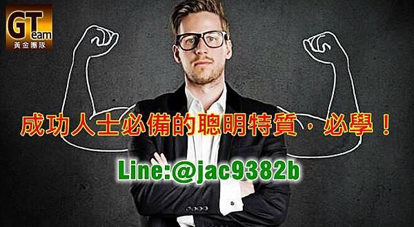 QQ截图20180523234737_副本.jpg