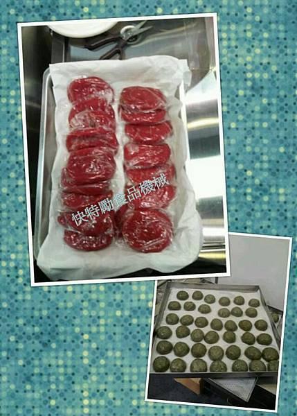紅龜粿&草仔粿
