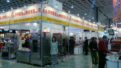 2013台北國際烘焙暨設備展.jpg