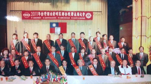2011年台灣傑出發明家.jpg