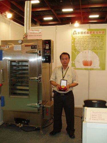 2010年台北國際發明暨技術交易展覽會~金牌~.jpg