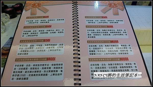 nEO_IMG_P1020020