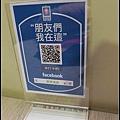 nEO_IMG_P1040002