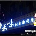 nEO_IMG_P1020082