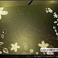nEO_IMG_P1020084