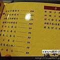 nEO_IMG_P1020087