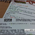 nEO_IMG_P1040242