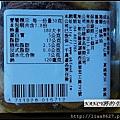 nEO_IMG_P1020111